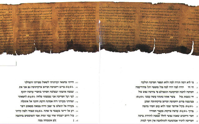 The Psalms scroll, one of the Dead Sea scrolls. Hebrew transcription included.
