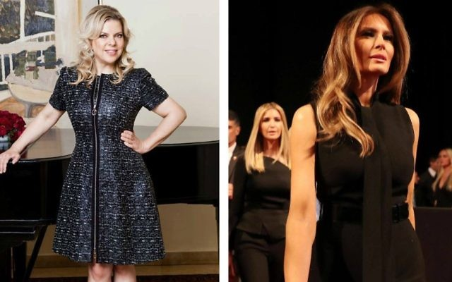 The pictures of Sara Netanyahu and Melania Trump posted by the Israeli prime minister