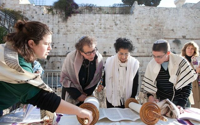 Women of the Wall reading from the Torah at Robinson's Arch at the Western Wall complex in Jerusalem