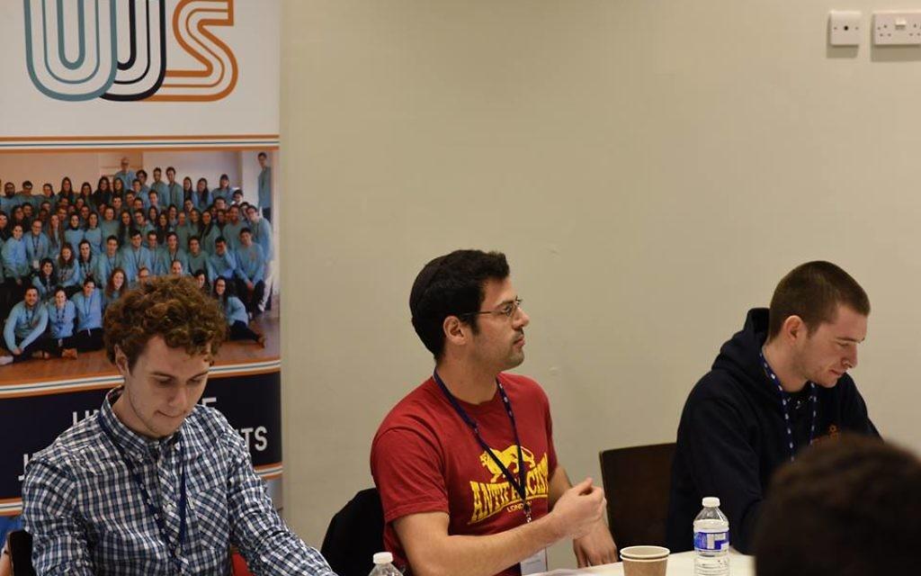 Union of Jewish Students presidential hopefuls at the UJS annual summit hustings. L-R: Adam Schapira, Eran Cohen and Josh Holt