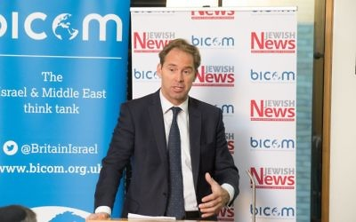 Tobias Ellwood MP speaking at the Jewish News UK-Israel Strategic Challenges Conference in Westminster (Marc Morris Photography)