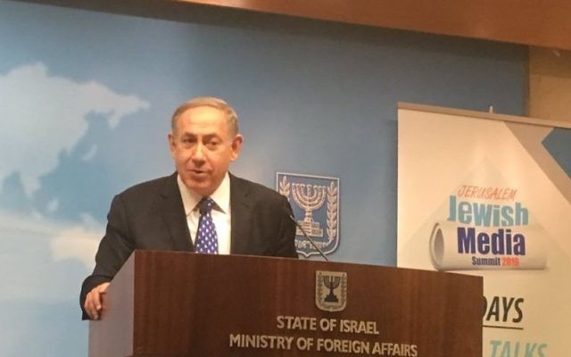 Benjamin Netanyahu speaking at the Jewish Media Summit 2016