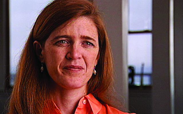 Samantha Power, former US ambassador to the UN