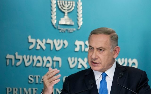 Benjamin Netanyahu brokered a deal whereby the nationalist-religious Bayit Yehudi would take in the far right party Otzma Yehudit,