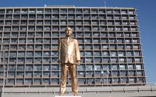 Screenshot of the golden Bibi statue in Tel Aviv, from a Haaretz video