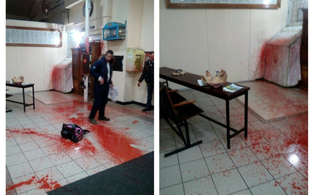 Pictures of the vandalised building