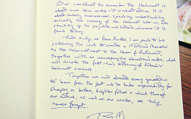 The Prime Minister's message in the book of commitment