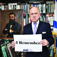 World Jewish Congress President Ronald S. Lauder