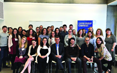 Professional and lay leaders in the Jewish community can apply