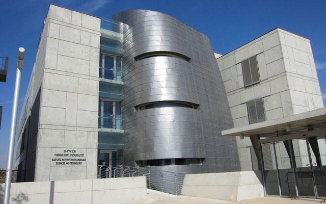 Ben Gurion's Ilse Katz Institute for Nanoscale Science and Technology