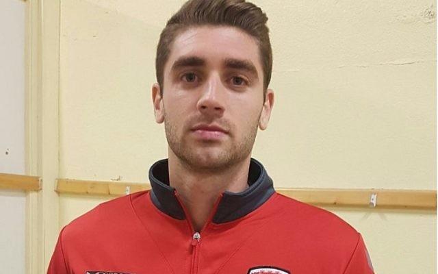 Israeli defender Alon Netzer has signed for League of Ireland side Derry City