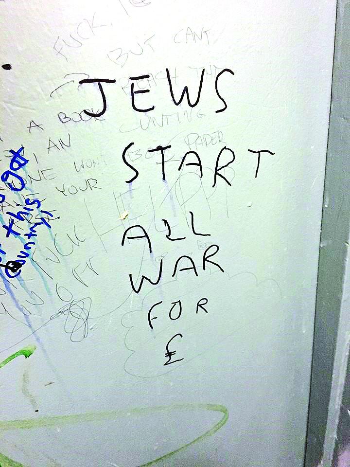 Antisemitic graffiti on a pub wall, London March 2016