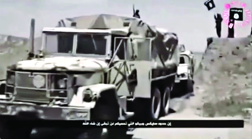 ISIS's Sinai video, featuring hebrew