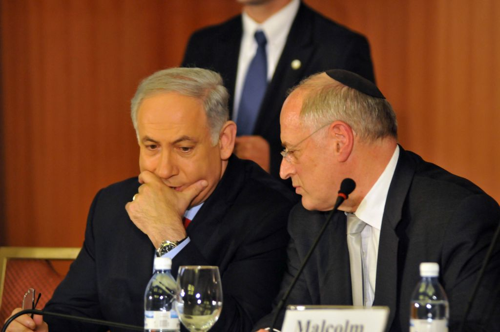 Prime Minister Benjamin Netanyahu with Malcolm Hoenlein