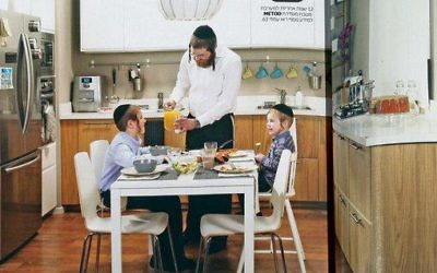 An image from the male-only Ikea brochure.