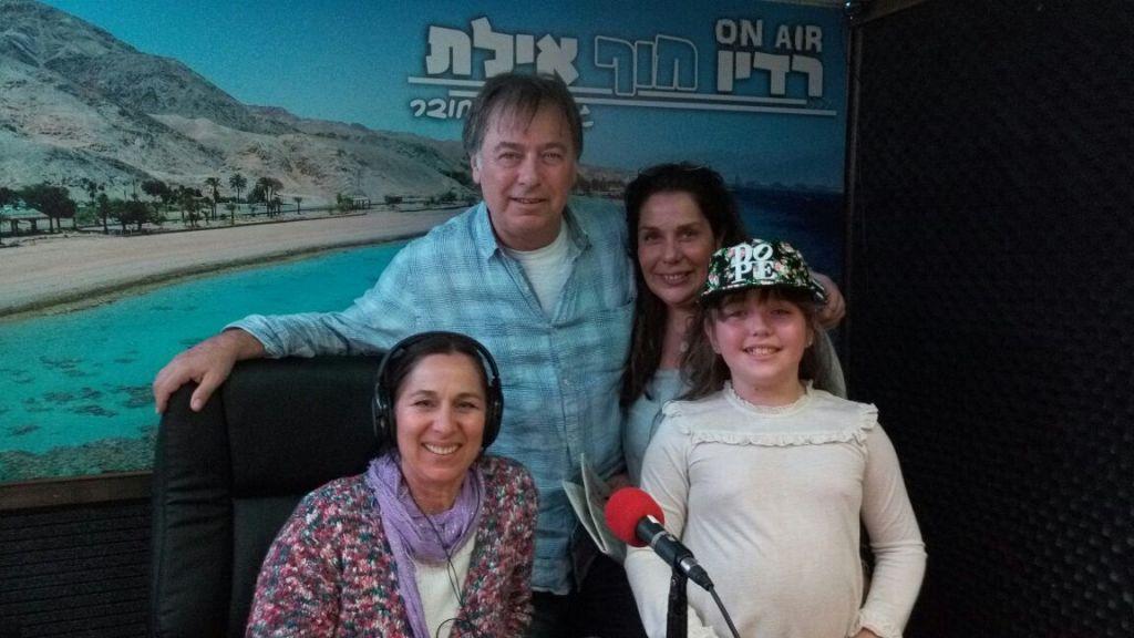 Radio Hof - Eilat