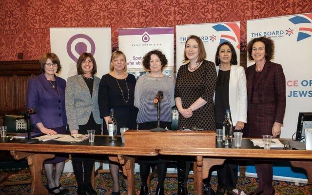 Photo (left to right): Louise Ellman, Naomi Dickson, Alison Saunders, Jane Garvey, Eilidh Whiteford, Shaista Gohir and Gillian Merron  Photo credit: Gary Perlmutter