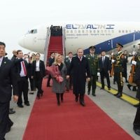 Israeli Prime Minister Benjamin Netanyahu and his wife Sara arrive to Beijing on March 19, 2017, Prime Minister Benjamin Netanyahu is on an official visit in China. Photo by Haim Zach/GPO via JINIPIX