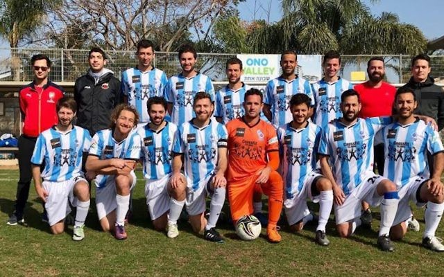 Inter Aliyah at their home pitch in Tel Aviv. Picture: Inter Aliyah Club