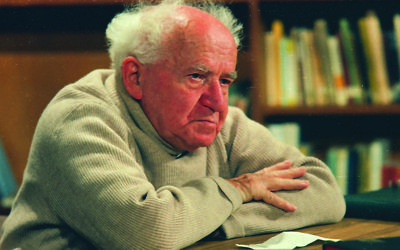 Ben-Gurion.   Photo Courtesy of David Marks