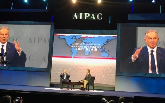 Tony Blair speaking at AIPAC 2017