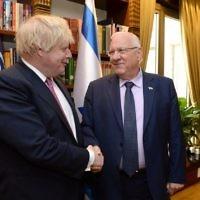Boris Johnson meeting Israel's president, Reuven Rivlin