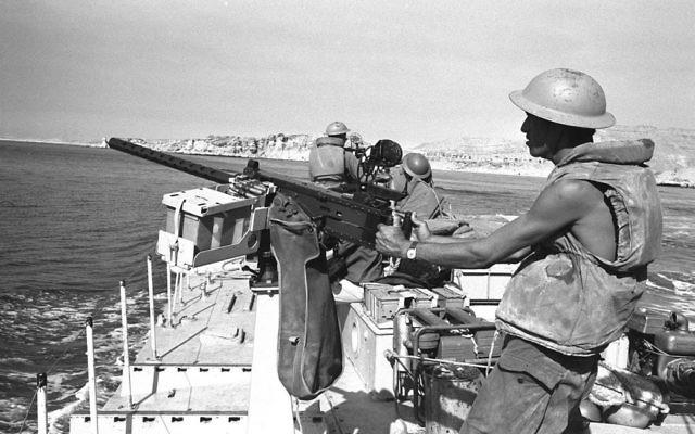 An Israeli gunboat passes through the Straits of Tiran near Sharm El Sheikh in 1967