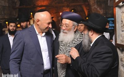 Gennadiy Bogolyubov, left, with Jerusalem Chief Rabbi Shlomo Amar and Chief Rabbi of Dnipropetrovsk's Jewish community, Shmuel Kaminezki