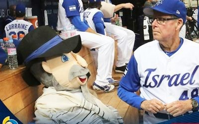 Team Israel's lucky mascot, their 'Mensch on the bench'. Picture: World Baseball Classic