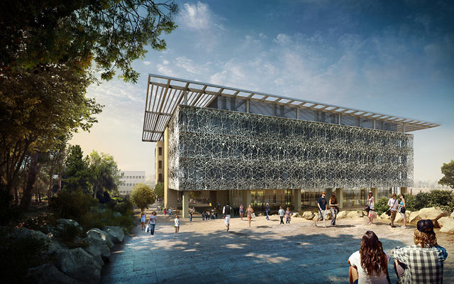 An artist's impression of The Edmond and Lily Safra Center for Brain Sciences (ELSC)