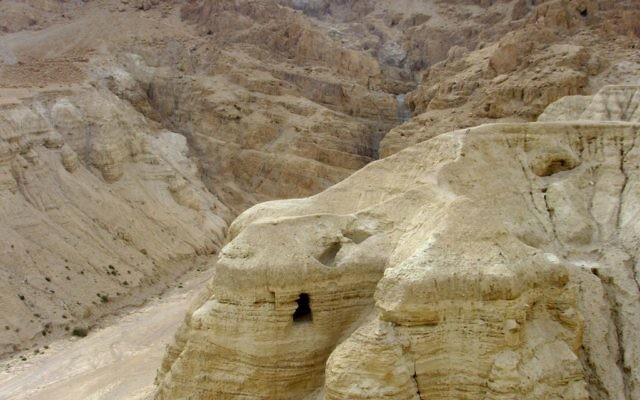 New techniques were used to examine documents found in a Dead Sea cave.
