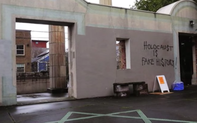 The Temple de Hirsch Sinai synagogue in Seattle was hit with anti-Semitic spraypaint. (Screenshot from YouTube)