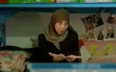 Ahlam Tamimi (Screenshot from youtube)