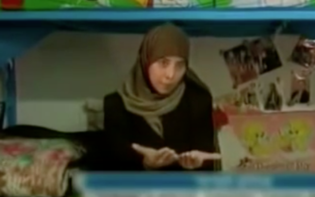Ahlam Tamimi (Screenshot from youtube)