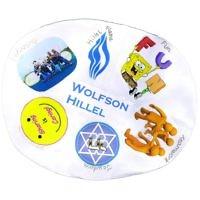 Wolfson Hillel
