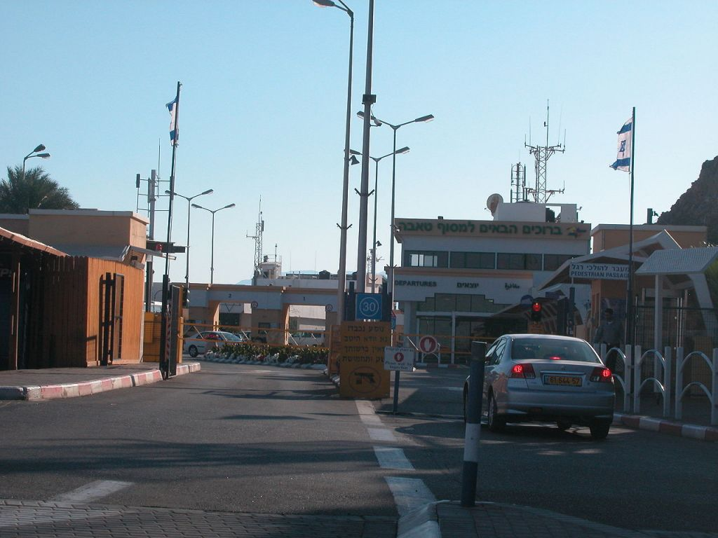 The entrance to the Israeli terminal of the Taba gate from Eilat.