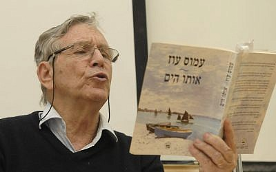 Amos Oz during a reading of his book, The Same Sea