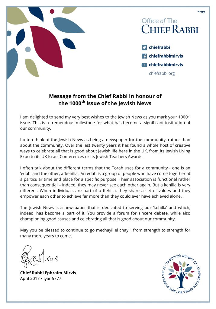 Message from chief rabbi-1000th edition April 2017