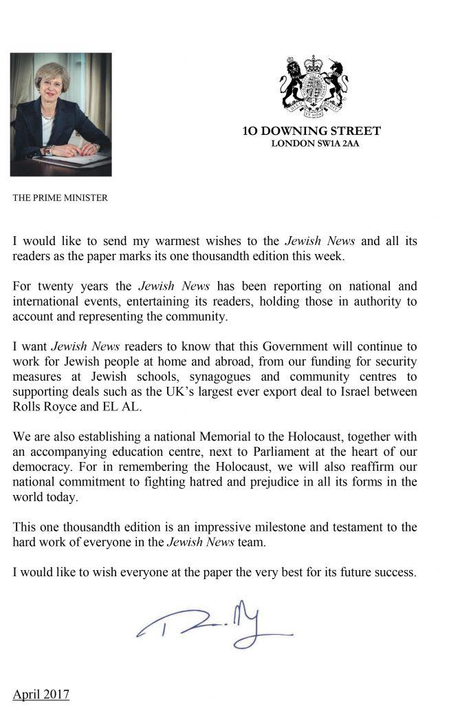 PM message Jewish News