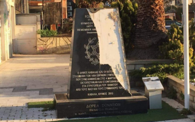 A memorial in Kavala, Greece, that commemorates Greek Jews who died in World War II. (Yiddish News/Twitter) (Via JTA)