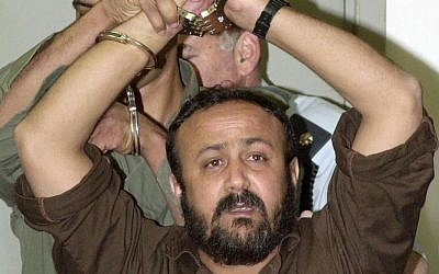 Convicted Palestinian terrorist Marwan Barghouti