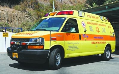 The MDA ambulance donated by Jewish News readers