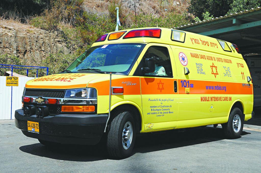 The MDA ambulance donated by Jewish News readers