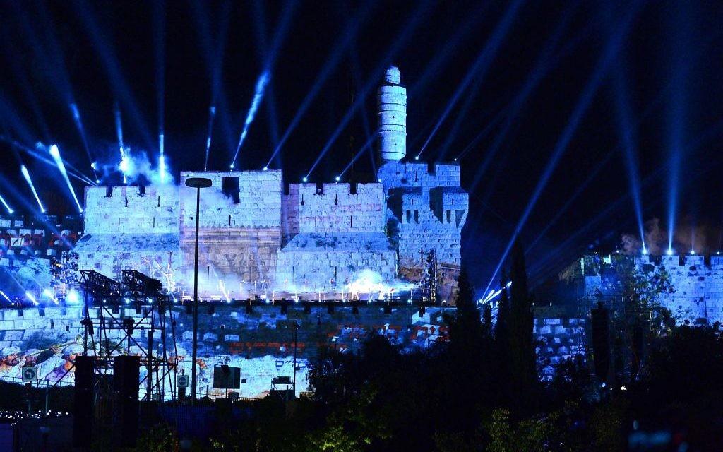 A ceremony marking the 50th anniversary of Jerusalem's reunification near Jerusalem Old City on May 21, 2017.  (Photo credit: Alex Kolomoisky/POOL via JINIPIX)