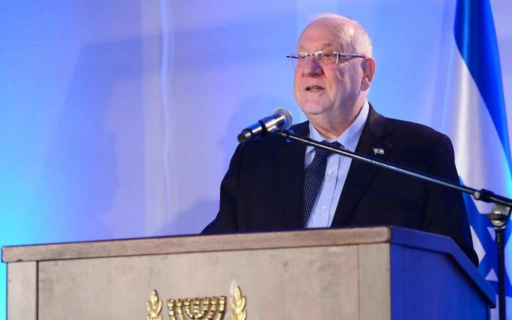 President Reuven Rivlin addressing an event marking the 50th anniversary of the unification of Jerusalem