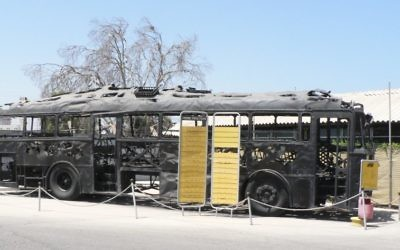 The charred remains of an Israeli bus, attacked by Palestinian terrorists in 1978 Coastal Road Massacre.