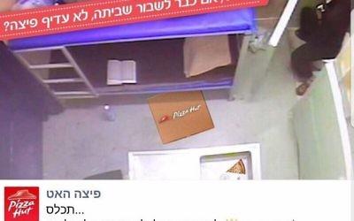 The Pizza hut advert mocking hunger-striker Marwan Barghouti