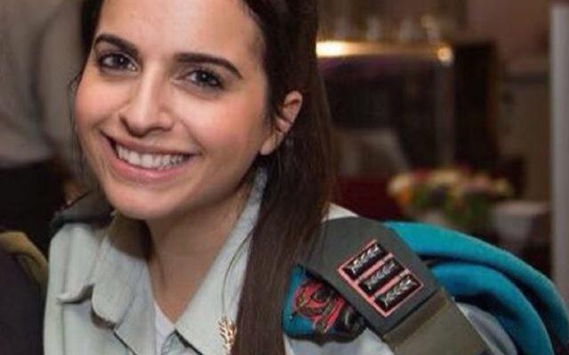 Major Keren Hajioff