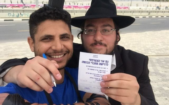 Young activists handing out leaflets urging an end to the occupation