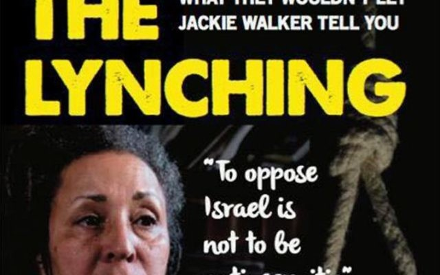 A poster advertising the event on her 'lynching' by supporters of the Jewish state